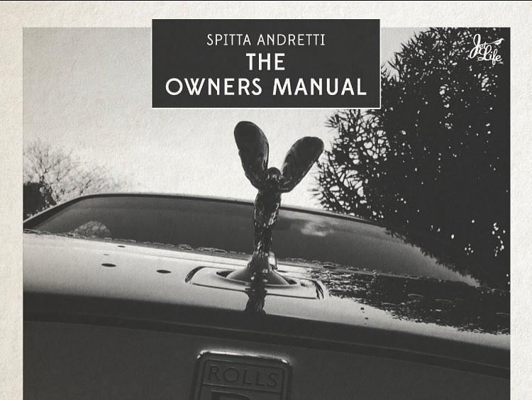 The owners manual lyrics